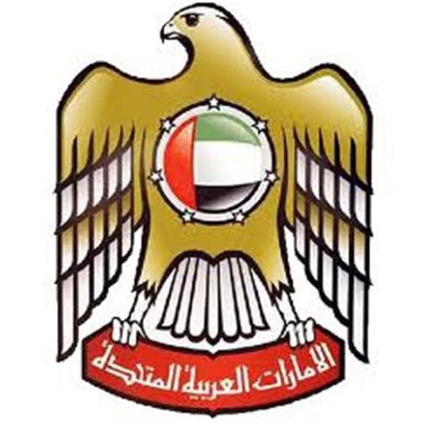 logo233