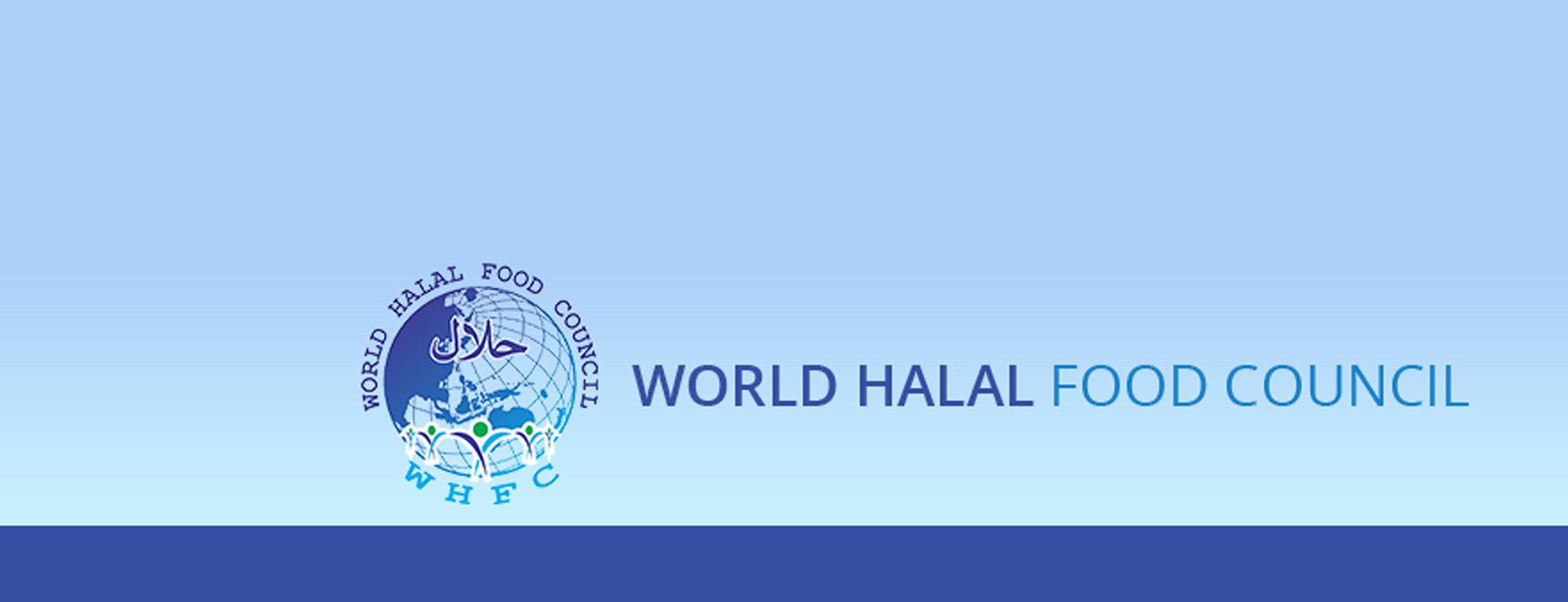 World Halal Food Council