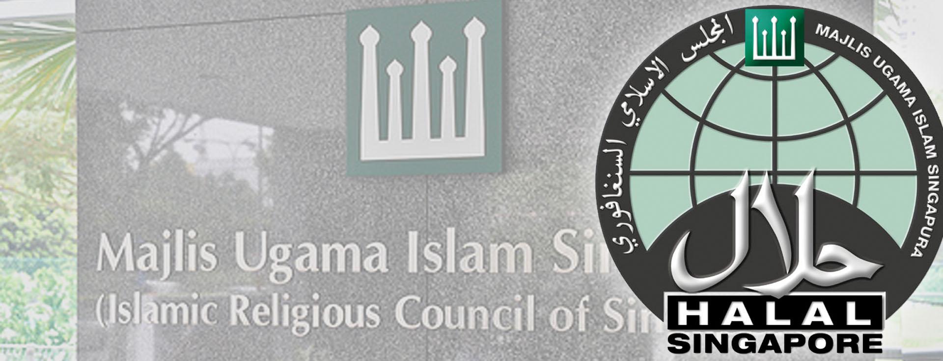 SINGAPURA MAJLIS UGAMA ISLAM (MUIS)